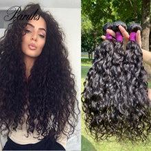 Бразильские натуральные волнистые 100% человеческие волосы paruks