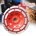 125 мм Алмазный шлифовальный диск двухрядные абразивы бетона creed шлифовальный станок инструмент шлифовальный станок