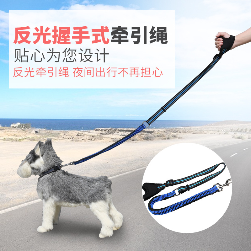 New Style Retractable Nylon Pet Traction Rope Night Reflective Warning Comfortable Handle Dog Supplies