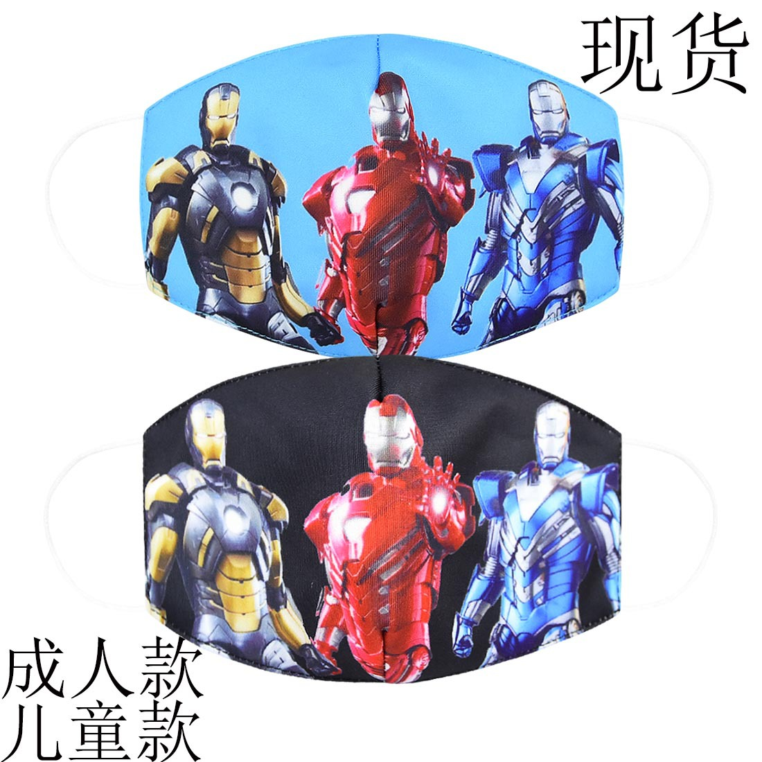 Marvel Deadpool Symbol Breathable Anti-haze Anti Dust Mouth Face Dustproof Masks