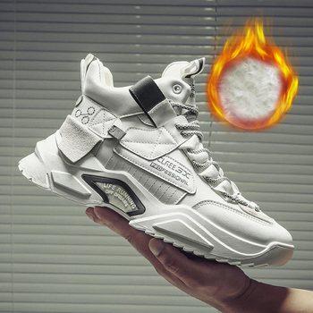 Wysokopoziomowe ciepłe zimowe trampki dla mężczyzn sportowe buty męskie buty do biegania mąż sportowe buty dziecięce białe futro tenisowe oryginalne A-897 tanie i dobre opinie hundunsnake CN (pochodzenie) LIFESTYLE Zapewniające stabilność Na twardy kort Początkujący Dla osób dorosłych oddychająca