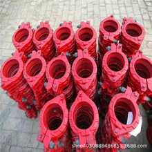 Special forging pump line pipe clamp 125 for concrete pump truck kit