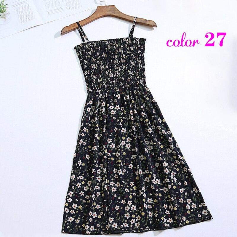 27-黑色菊花