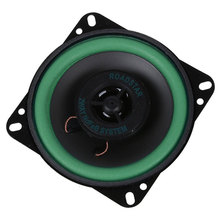 Car Coaxial Speakers Audio Bass