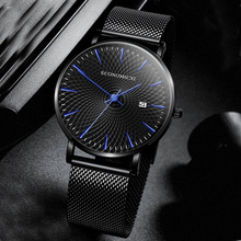 Fashion Mens Luxury Business Analog Watches Men Simple Mesh