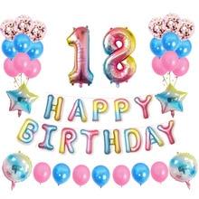 Градиентный цвет 4D диско Гелиевый шар с днем рождения воздушные шары для свадьбы вечеринки украшения воздушный шар реквизит для фотосессии детский душ дети
