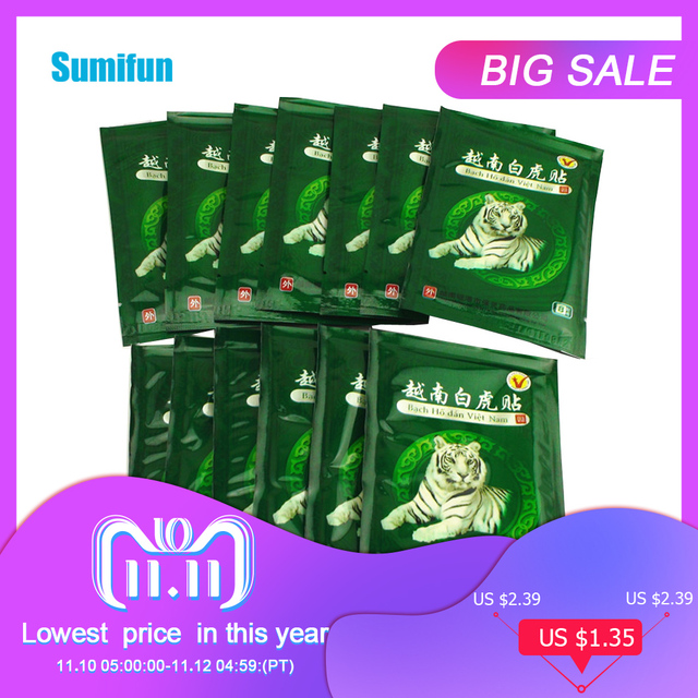 Sumifun 16Pcs Vietnam White Tiger Balm Pain Patch Muscle Shoulder Neck Arthritis Chinese Herbal Medical Plaster C068