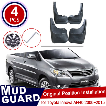 for Toyota Innova AN40 2006~2015 Mudflaps Mud Flaps Flap Splash Guards Mudguards Car Auto Fender 2009 2010 2011 2012 2013 2014 image