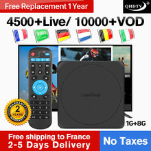 QHDTV Plus France IPTV French Arabic IP TV Germany Spain Portugal Code Subscription