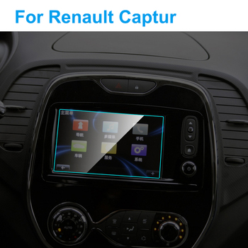 7 Inch Car GPS Navigation Tempered Glass Screen Protector for Renault Captur 2015-2018 Auto Interior Protective Film Accessories image