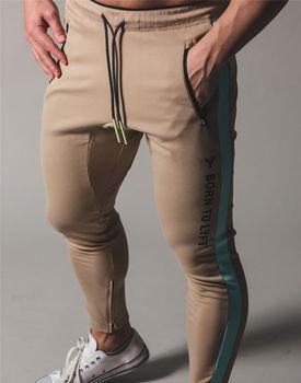 Ανδρική φόρμα παντελόνι γυμναστηρίου βαμβακερή σε διάφορα χρώματα
