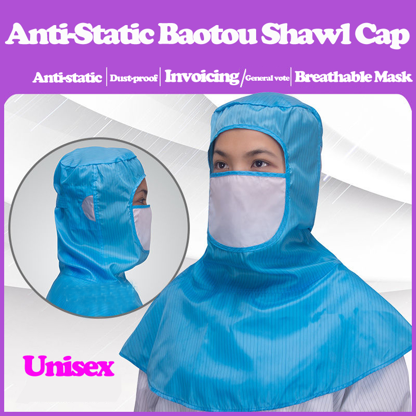 High Quality ESD Spray Painting Protective Pharmaceutical Food Factory Hat Head Safety Helmet Work Cleanroom Dustproof Shawl Hat