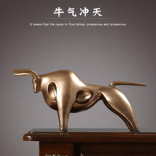 Медная Золотая корова Смола Искусство ремесла небольшой набор