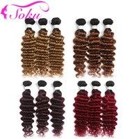 SOKU, глубокая волна, пряди для волос, Омбре, блонд, коричневый, красный цвет, бразильские волосы, вплетаемые пряди, 3/4 пучок, не Реми, накладные ...