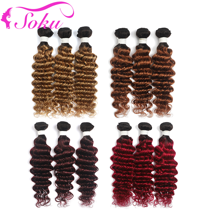 SOKU Deep Wave Hair Bundles Ombre Blonde Brown Red Color Brazilian Hair Weave Bundles 3/4 Bundle Deals Non-Remy Hair Extensions