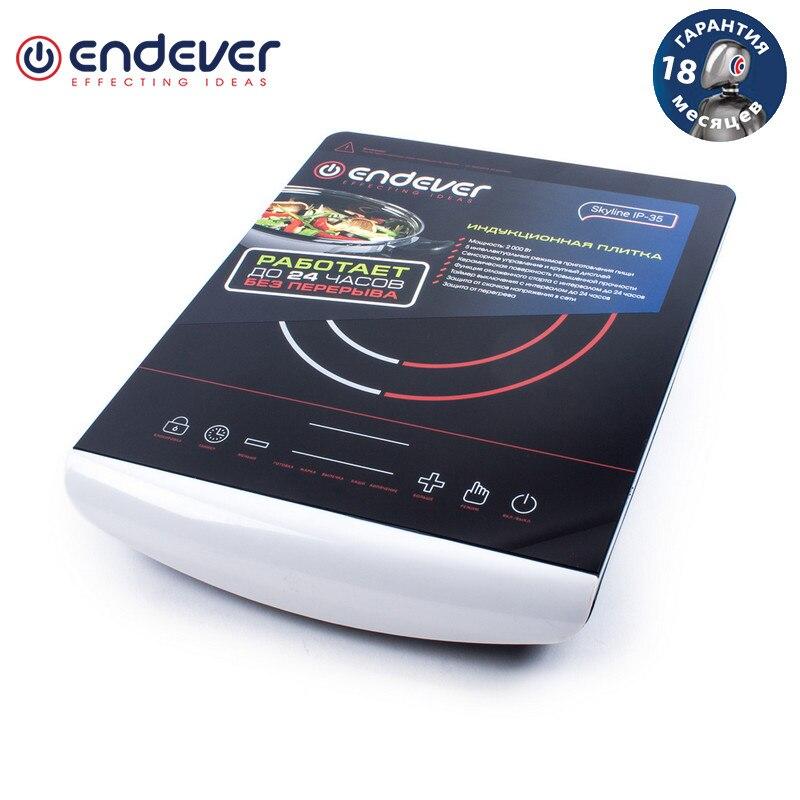 Плитка электрическая индукционного типа Endever Skyline IP-35