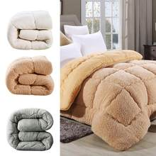 Warm Down Duvet Padded Bedding Filler Faux Cashmere Blanket Cute Warm Thickening Comfortable Soft Home Descoration(China)