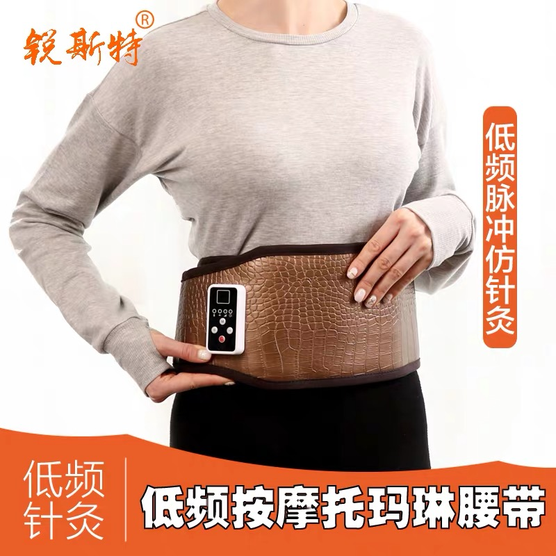 Electric heating low-frequency acupuncture waist belt lumbar disc strain Tomalin belt warm palace warm stomach Therapy belt