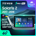 TEYES SPRO Plus Штатная магнитола For Хендай Солярис 2 For Hyundai Solaris 2 2017 - 2018 Android 10, до 8-ЯДЕР, до 4 + 64ГБ 32EQ + DSP 2DIN автомагнитола 2 DIN DVD GPS мультимедиа автомоб...
