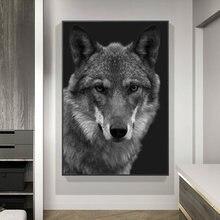 Настенная картина с волком акварелью на холсте постеры и принты