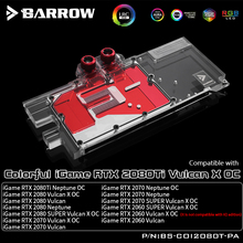 BARROW Water Block use for Colorful iGame RTX2080Ti Vulcan X OC/ RTX2080 Vulcan X OC / RTX2070 Vulcan X OC 5V 3PIN Header RGB цена