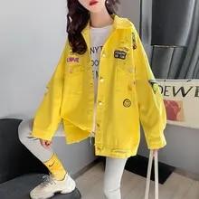 Primavera e outono casaco de cowboy feminino solto estilo coreano 2021 novo coringa bordado cardigan