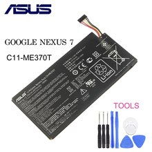 ASUS C11-ME370T batterie d'origine pour ASUS ME370T ME3PNJ3 GOOGLE NEXUS 7 Table PC batterie d'ordinateur portable Wifi + 3G Version 4270mAh(China)