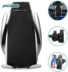 Автомобильное зарядное устройство S5 с автоматическим интеллектуальным датчиком, беспроводное зарядное устройство с автоматическим зажим...