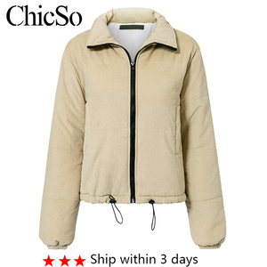 Image 5 - MissyChilli מזדמן למטה מעייל דובון נשים מעיל חורף נקבה חאקי streetwear קצר מעיל שלג ללבוש קורדרוי חם outerwear2020