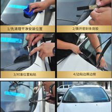 2020 hot auto Accessories Car Roof sealing strip FOR Toyota Corolla Avensis Rav4 Yaris Auris Camry Prius Hilux Verso Car styling