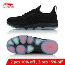 Li Ning 남자 이동 마스터 훈련 신발 통기성 쿠션 LiNing li ning 모노 원사 스포츠 신발 양말 같은 스 니 커 즈 AFJN017 YXX035