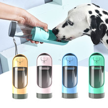 Portable Pet Dog Water Bottle 300ml Drinking Bowl for Small Medium Large Dogs Feeding Water Dispenser Cat Dogs Outdoor Bottles