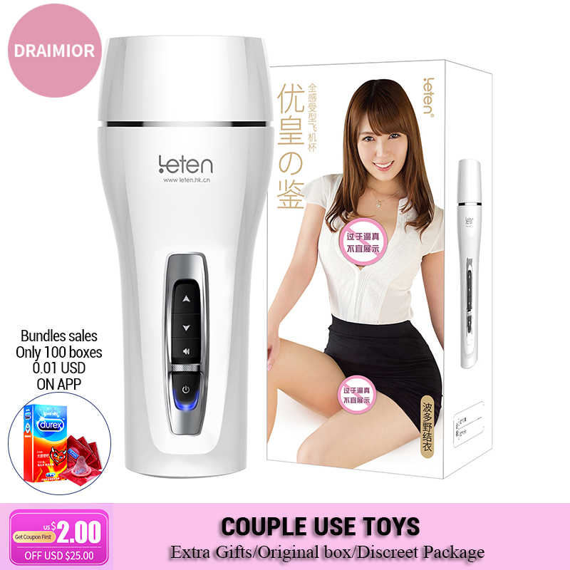 Draimior Leten Yui Hatano Pussy Masturbator Voor Mannelijk Interactieve Voice 10 Modus Trillingen Vliegtuigen Cup Adult Sex Toys