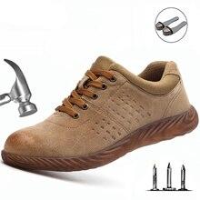 36-46 Labor Insurance Shoes Steel Head Anti-smashing Anti-piercing Boots Welder Beef Tendon Bottom Work