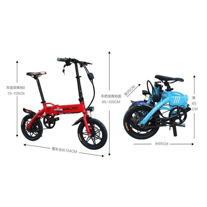 14EF High quality 14 inch mini foldable ebike electric bike 5