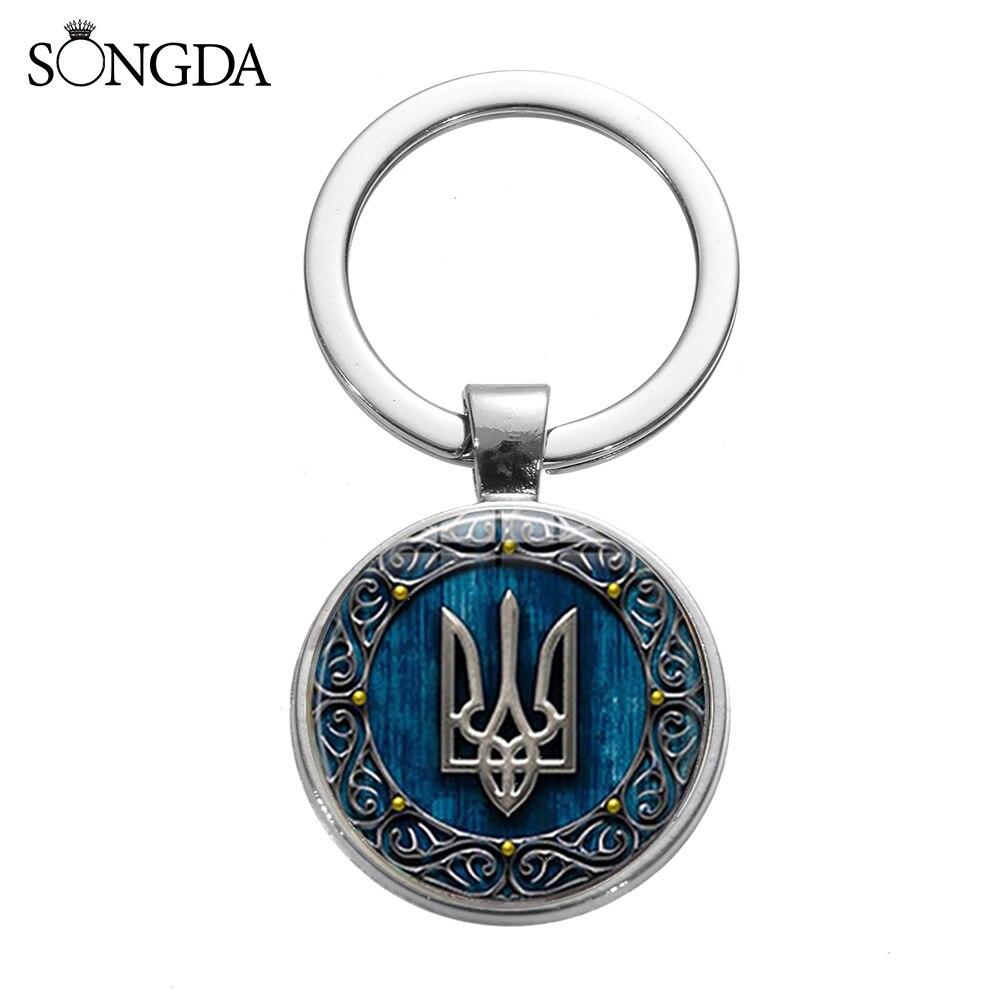 SONGDA New Arrival Tryzub Ukraine Keychain Handmade Glass Cabochon Alloy Key Ring Ukrainian Badge Bag Bag Car Key Chain Trinkets