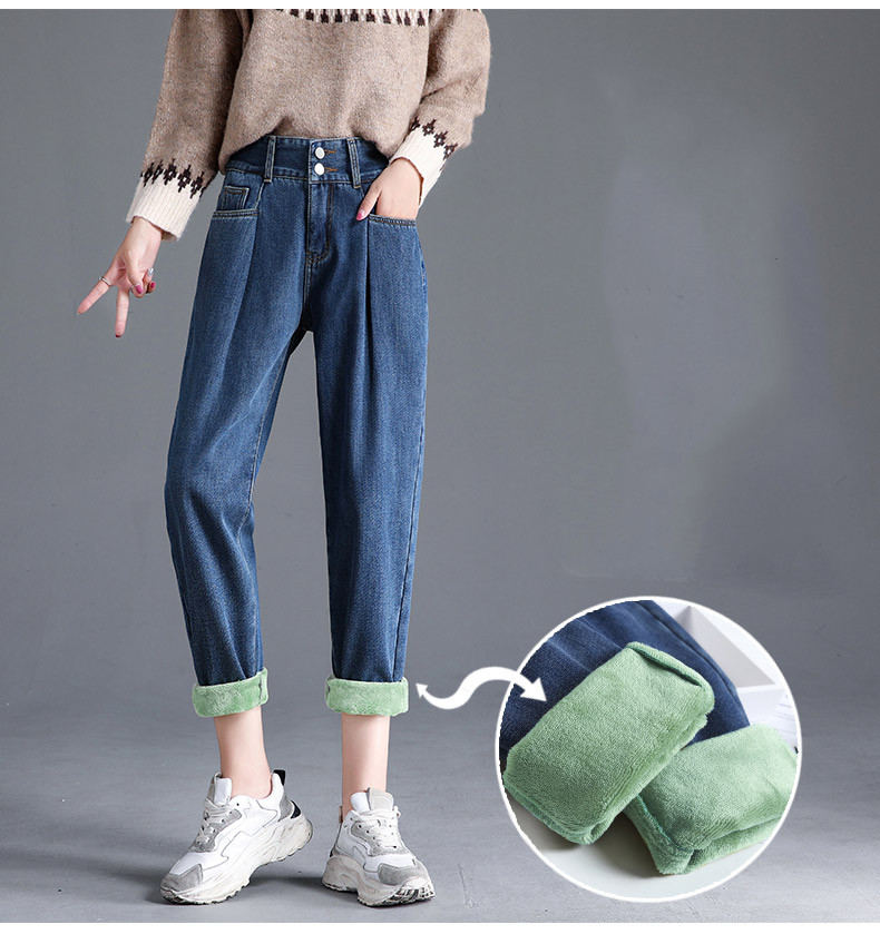 Women Winter Jeans Female Thickening Warm Ankle-length Jeans High Waist Solid Denim Harem Pants Fleeces Jean Streetpants  P9254