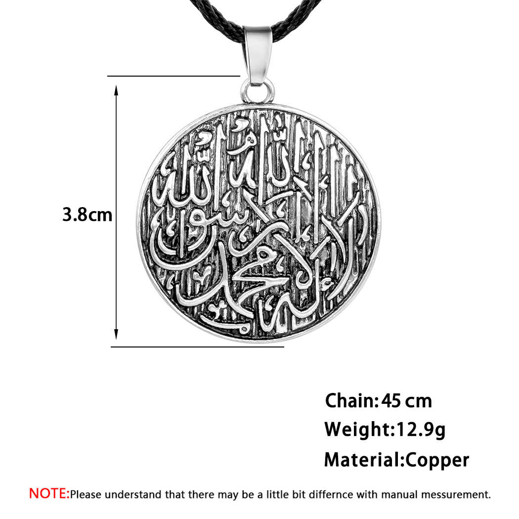 Cxwind ファッションラウンドディスク刻まコンパスネックレスペンダントイスラム教徒コーランアッラーレトロ女性スタークロスペンダントジュエリー