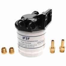 Kit de séparateur deau et de carburant marin, filtres 10 microns 18 – 7983 1 pour remplacer le mercure 35 807172, 35 60494 1, 1 18 7944, 1 18 7853, 1 18  1