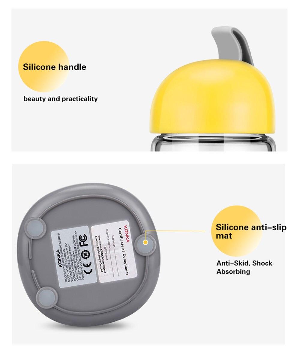 黄色果汁杯_20