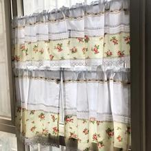Decorative Curtain/door-Curtain Korean-Style Kitchen/bathroom Lace Embroidered Elegant