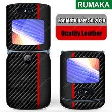 غطاء خلفي جلدي قابل للطي لهاتف Motorola Moto Razr 2 5G ، جراب هاتف أصلي فاخر لهاتف Moto Razr 5G 2020