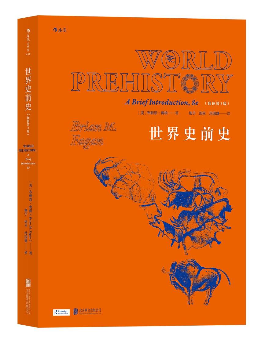 World Prehistoric History (Chart 8).