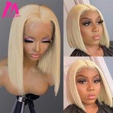 Парик Боб 613 блонд парики фронта шнурка для черных женщин T часть Remy прямые фронтальные бразильские человеческие волосы короткий Боб челове...