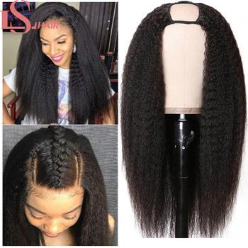 Kinky prosto U część ludzkich włosów peruki 180 brazylijski Remy ludzki włos włoski Yaki peruki bezklejowy ludzki włos peruki z włosami kręconymi i prostymi tanie i dobre opinie LS HAIR CN (pochodzenie) Włosy remy Proste włosy Yaki