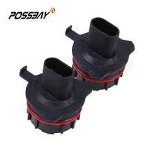 Base Holder Adapters Install H7 HID Bulbs Headlights For BMW E39-1/E39-2/E39-3 2Pcs Car Bulbs Socket Adapter Auto Replacement