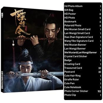 Juego de álbum de fotos de pareja de CHEN QING LING Wei wwangji, bolsa de regalo, tarjeta de foto, colección de carteles de Photobook indómicos