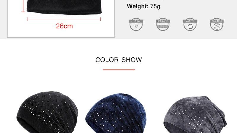 Новинка, модная женская шапочка, блестящие стразы, Осень-зима, Женская Повседневная шапка, Женская бархатная мягкая шапка Skullies Bonnet