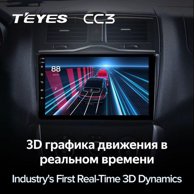 TEYES CC3 Штатная магнитола For Лада ВАЗ Гранта Кросс For LADA Granta Cross 2018 - 2019 до 8-ЯДЕР, до 6 + 128ГБ 27EQ + DSP carplay автомагнитола 2 DIN DVD GPS android 10 мультимедиа автомобиля головное устройство 5