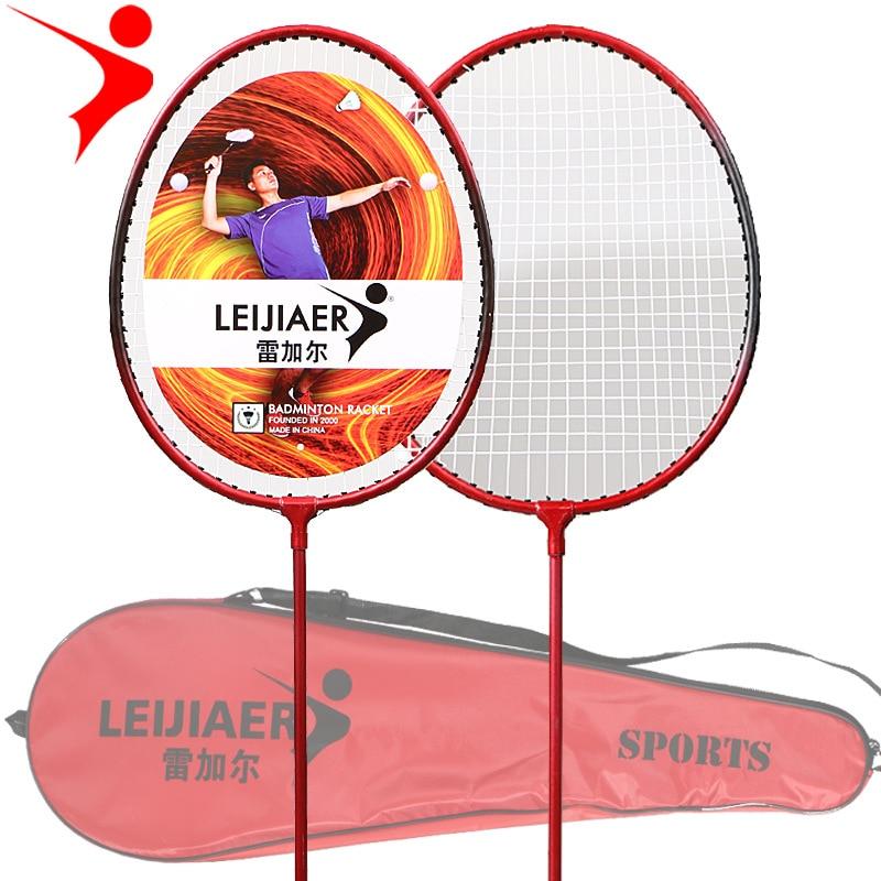 Badminton Racket Double Shot 2 Adult Men And Women Beginners Offensive Children's Student Racket Outdoor Sports Racquet